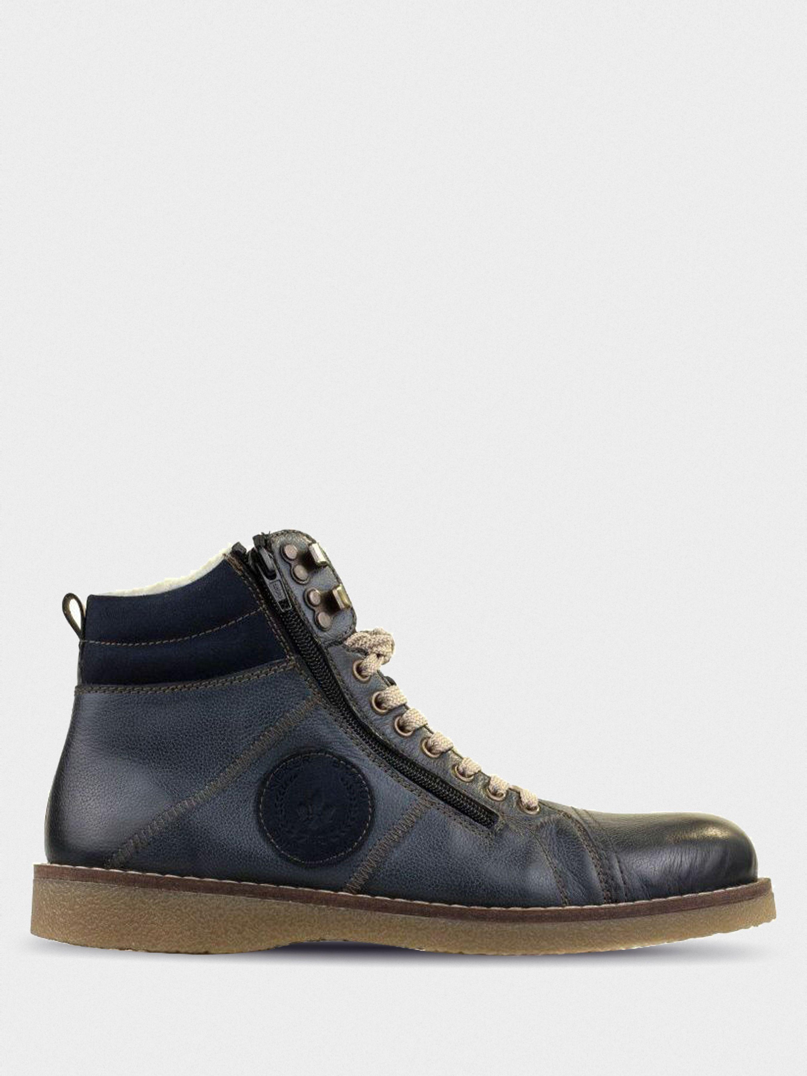Купить Ботинки мужские RIEKER RK561, Синий