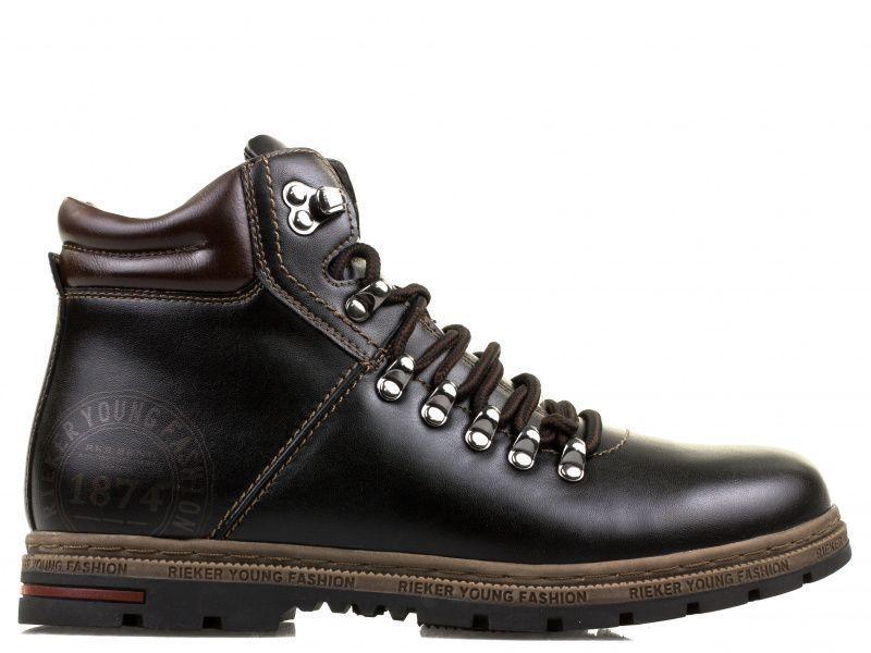 Ботинки для мужчин RIEKER RK563 размерная сетка обуви, 2017