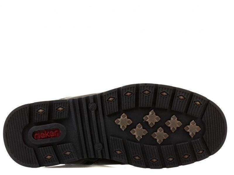 Ботинки для мужчин RIEKER RK563 , 2017