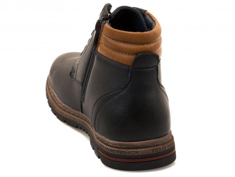 Ботинки для мужчин RIEKER RK564 брендовые, 2017