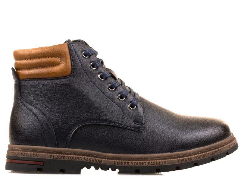 Ботинки для мужчин RIEKER RK564 размерная сетка обуви, 2017