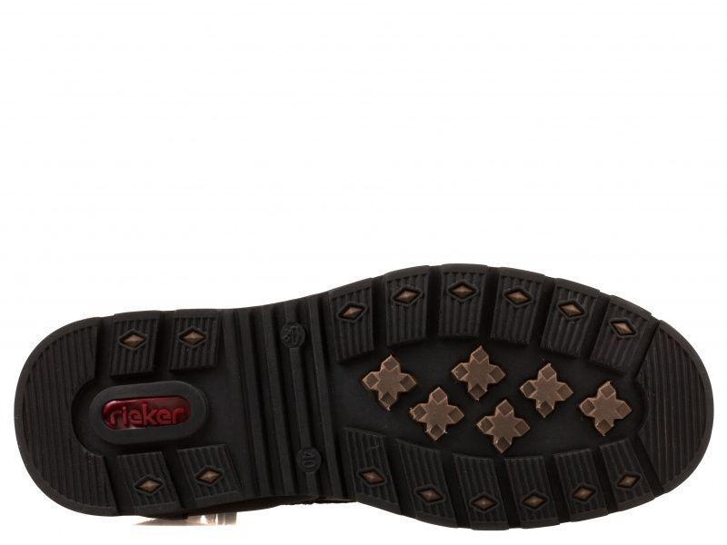 Ботинки для мужчин RIEKER RK564 купить в Интертоп, 2017
