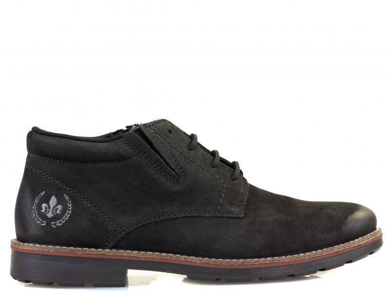 Ботинки для мужчин RIEKER RK565 размерная сетка обуви, 2017