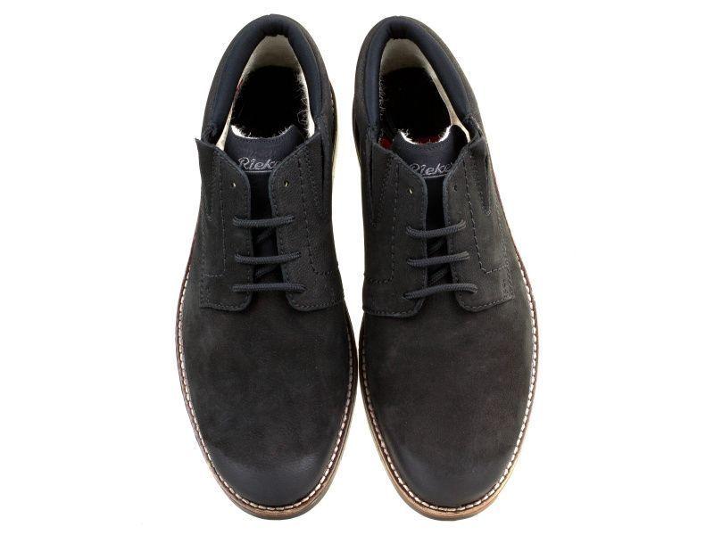 Ботинки для мужчин RIEKER RK565 купить обувь, 2017
