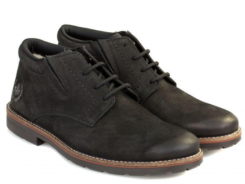 Ботинки для мужчин RIEKER RK565 размеры обуви, 2017