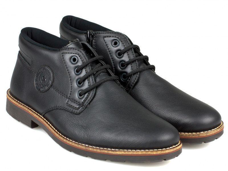Ботинки для мужчин RIEKER RK568 размеры обуви, 2017