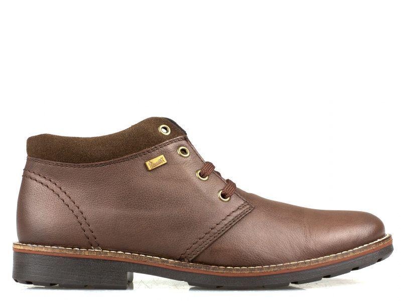 Ботинки для мужчин RIEKER RK570 размерная сетка обуви, 2017