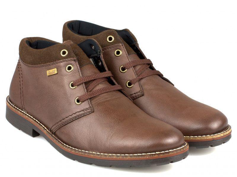 Ботинки для мужчин RIEKER RK570 размеры обуви, 2017