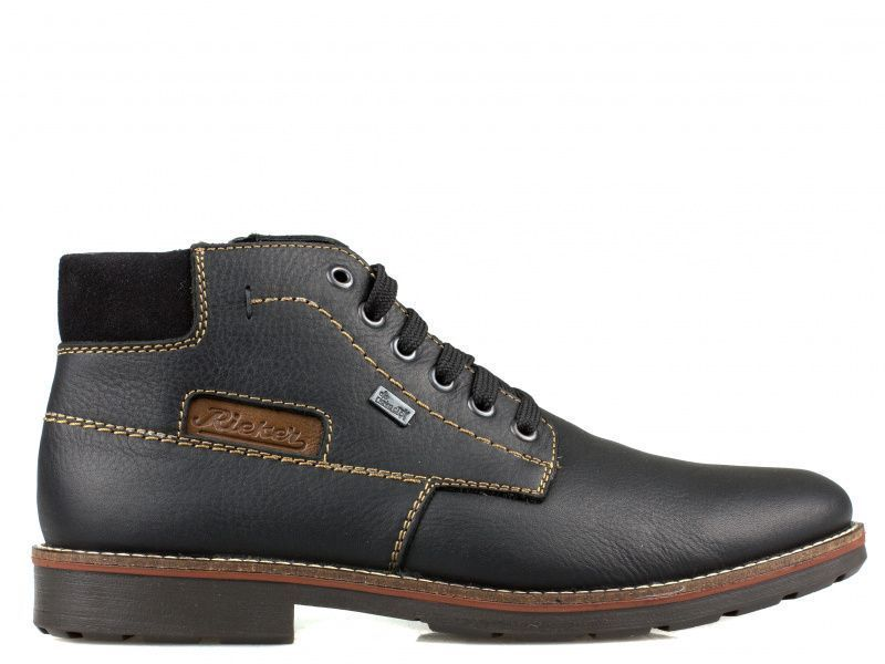 Ботинки для мужчин RIEKER RK571 размерная сетка обуви, 2017