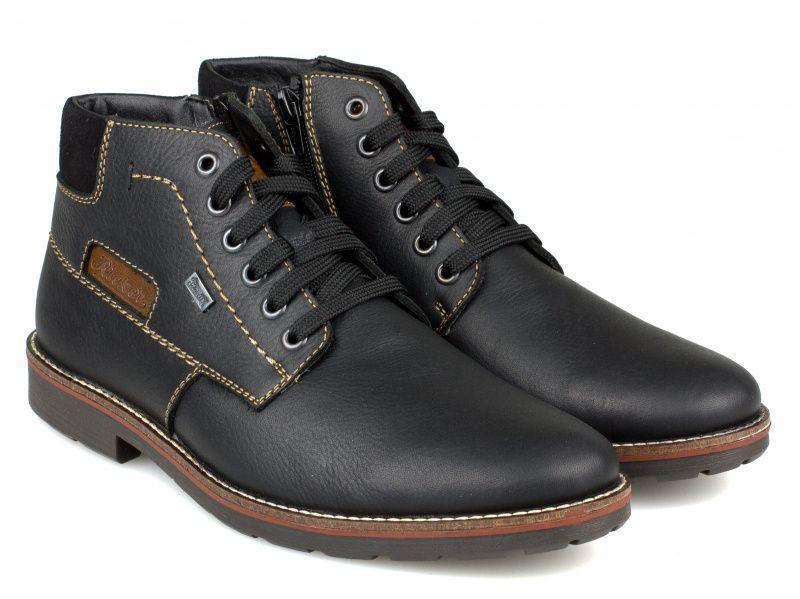 Ботинки для мужчин RIEKER RK571 размеры обуви, 2017