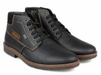 Мужские Ботинки 42 размера приобрести, 2017
