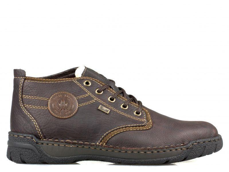 Ботинки для мужчин RIEKER RK574 размерная сетка обуви, 2017
