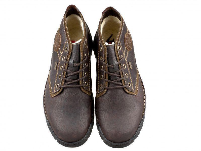 Ботинки для мужчин RIEKER RK574 купить обувь, 2017