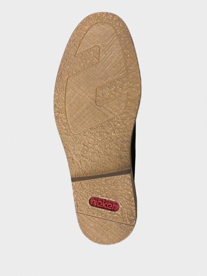 Полуботинки для мужчин RIEKER RK578 модная обувь, 2017