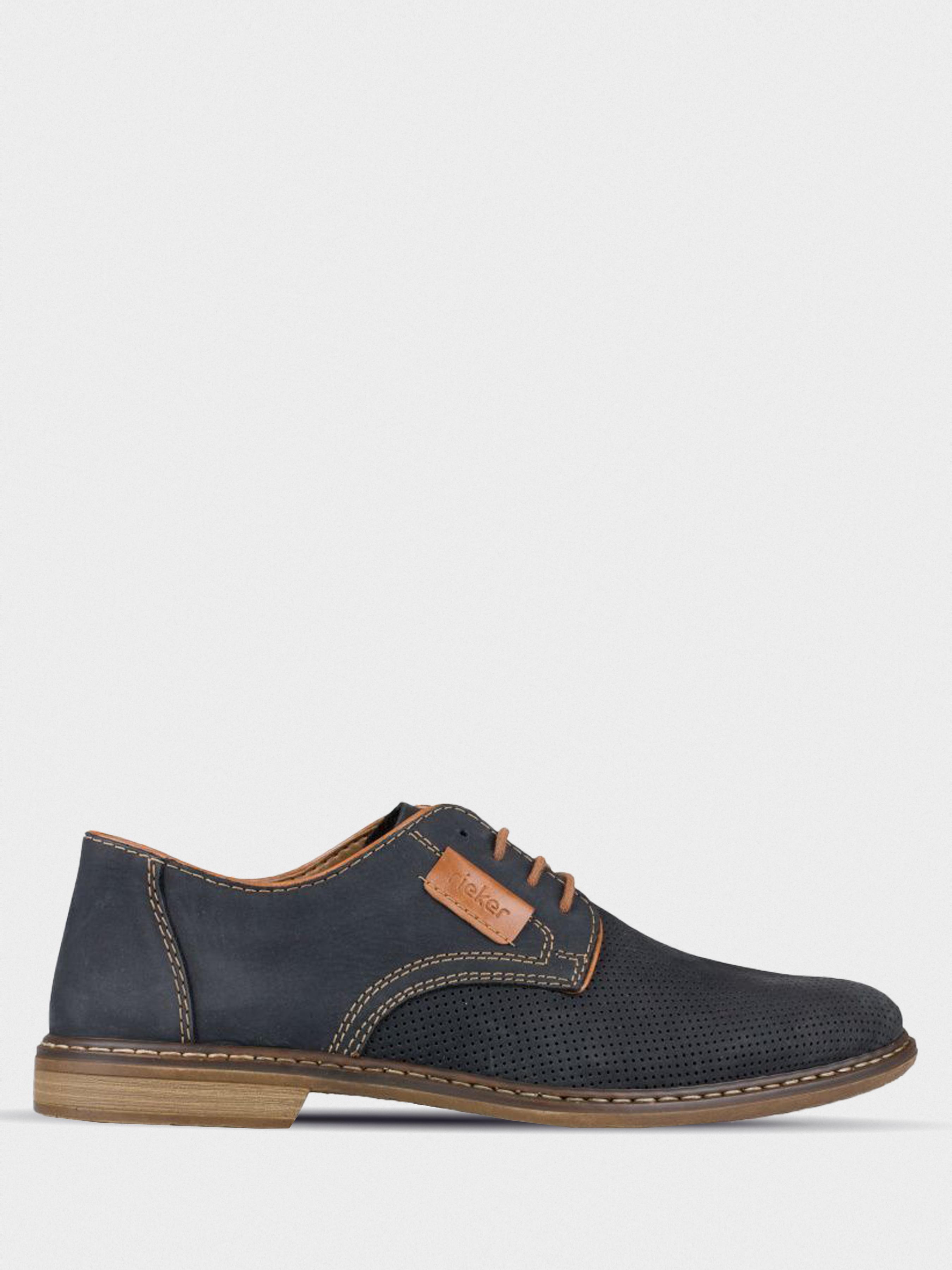 Полуботинки для мужчин RIEKER RK578 купить обувь, 2017