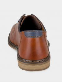 Туфли для мужчин RIEKER RK585 цена, 2017