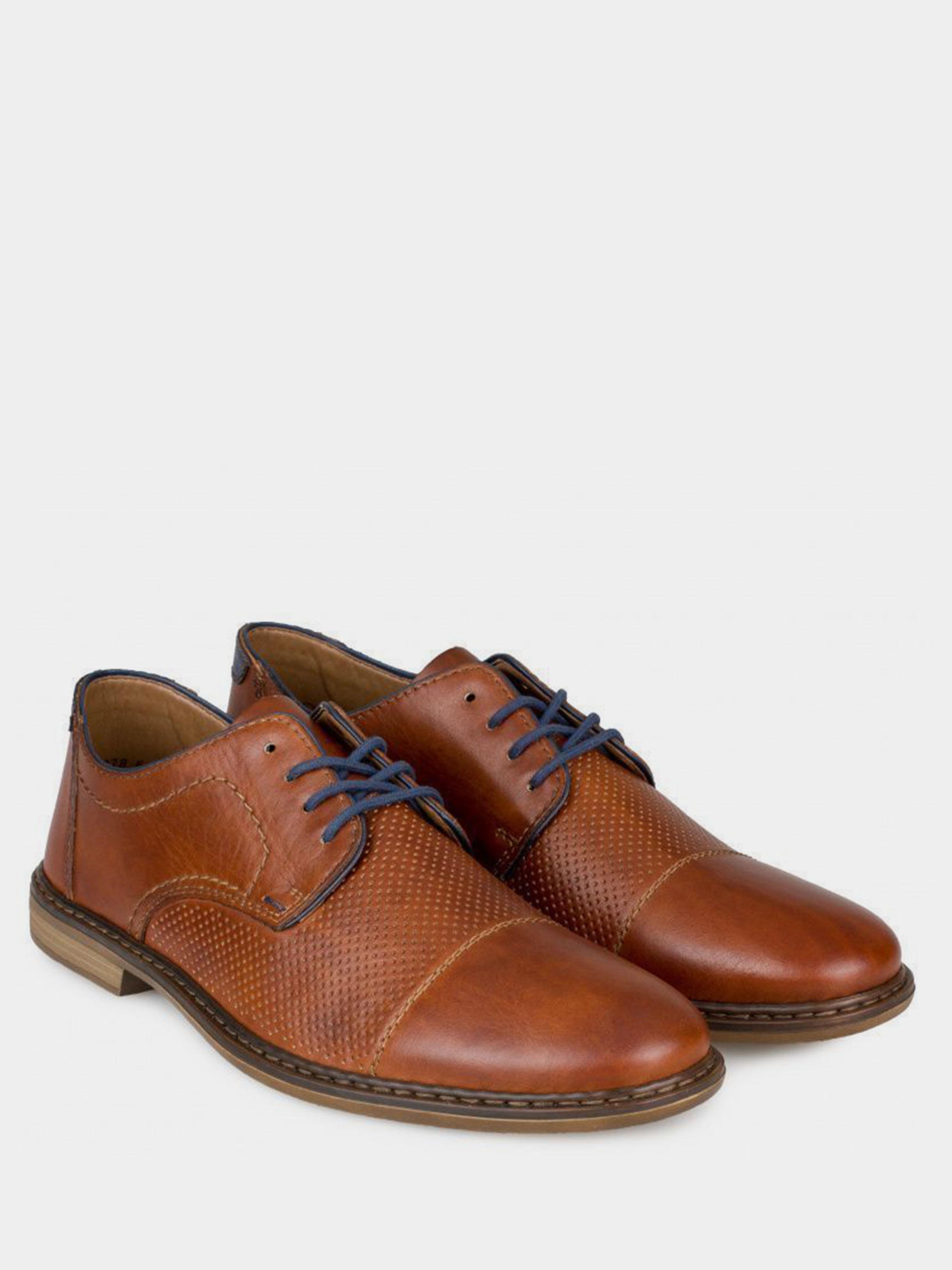 Туфли для мужчин RIEKER RK585 брендовые, 2017