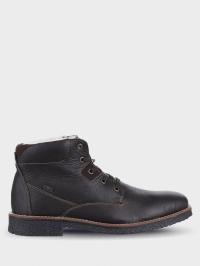 Ботинки для мужчин RIEKER 33642/25 купить в Интертоп, 2017