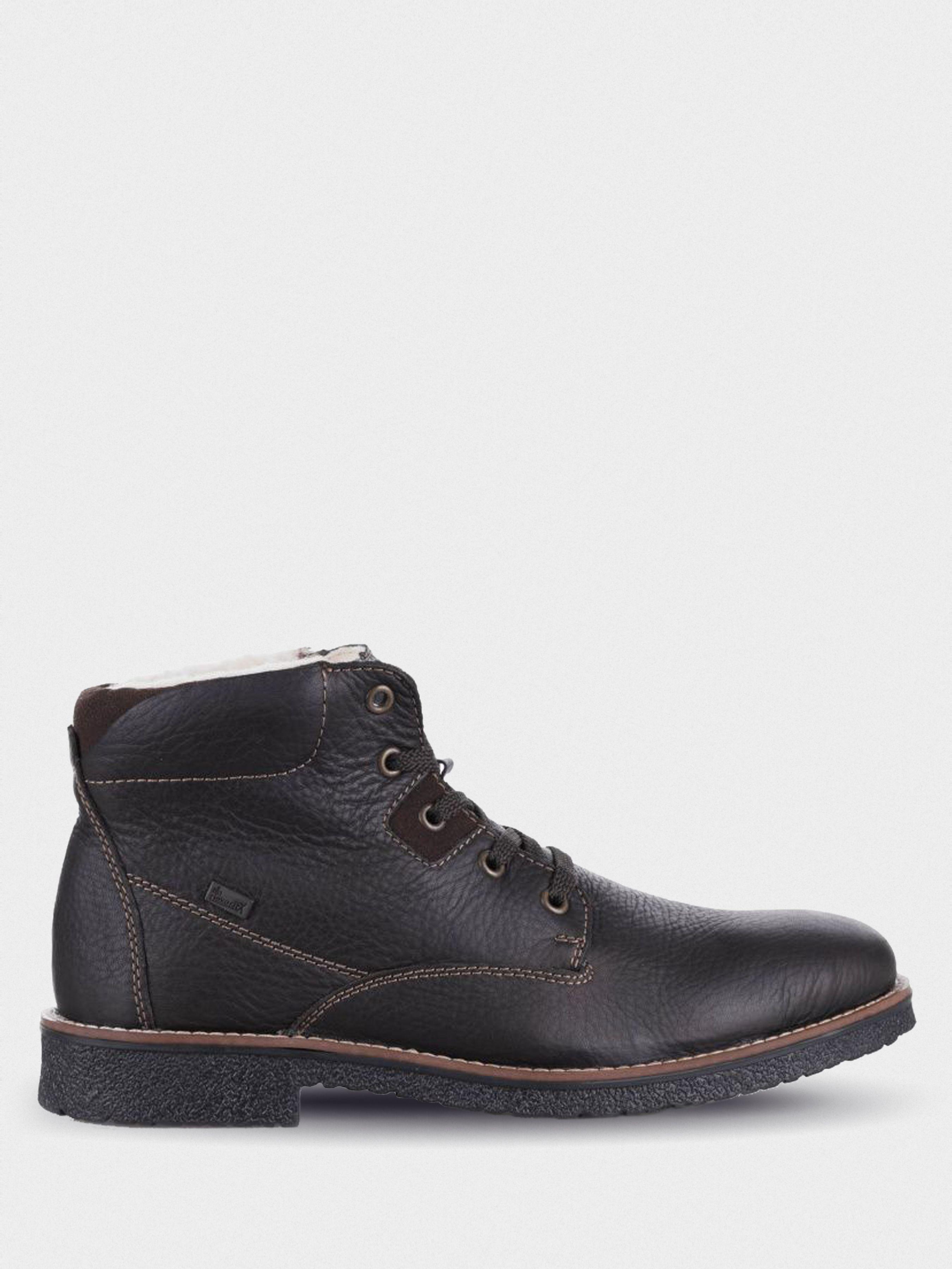 Ботинки для мужчин RIEKER RK617 цена, 2017