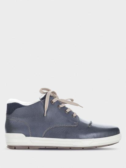 Ботинки для мужчин RIEKER черевики чол. (40-46) RK618 купить в Интертоп, 2017
