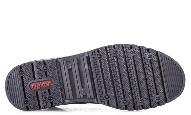 Ботинки для мужчин RIEKER RK619 размерная сетка обуви, 2017