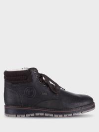 Ботинки для мужчин RIEKER F4120/25 купить в Интертоп, 2017