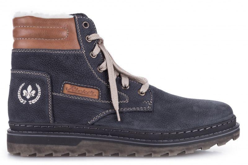 Купить Ботинки мужские RIEKER RK623, Синий