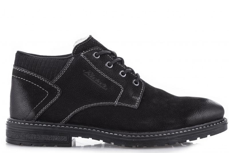 Купить Ботинки мужские RIEKER RK624, Черный