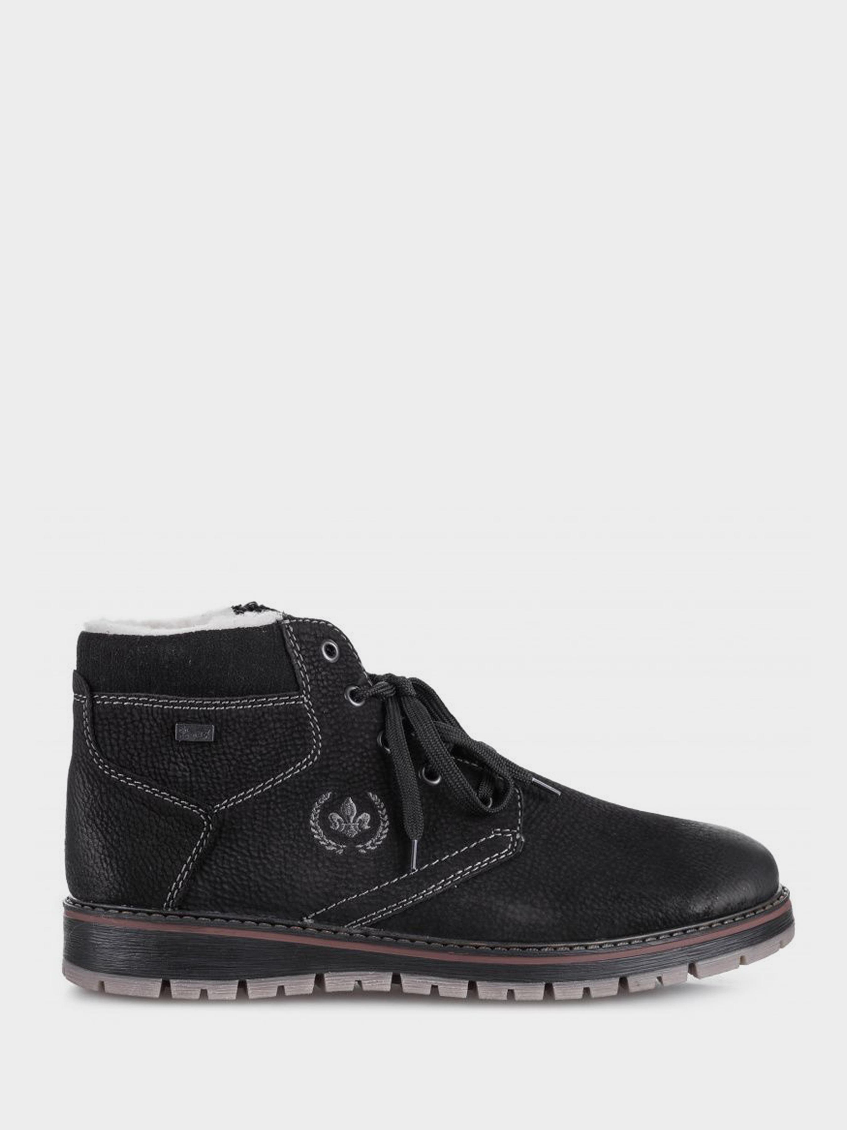 Ботинки для мужчин RIEKER RK625 цена, 2017