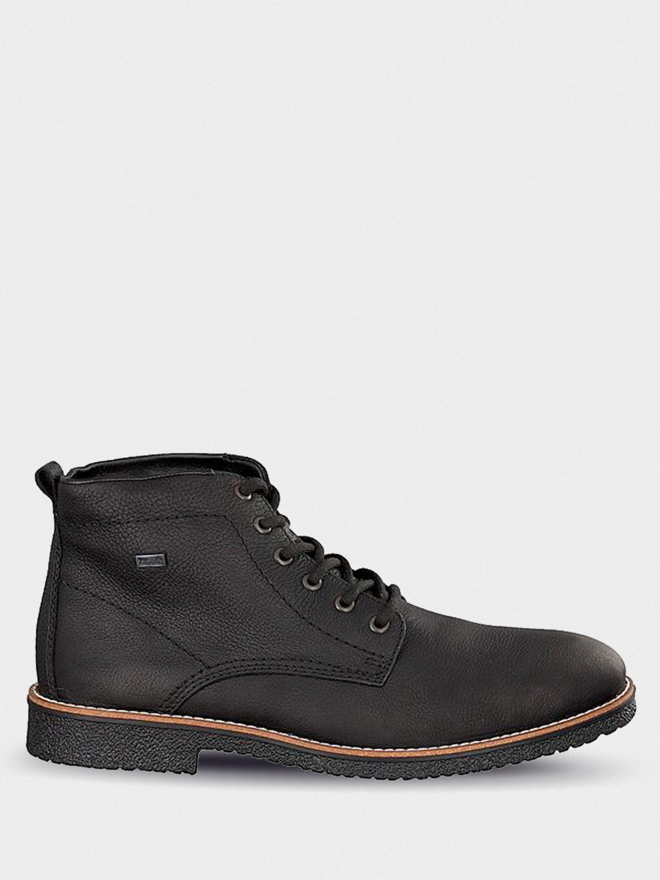 Купить Ботинки мужские RIEKER RK626, Черный