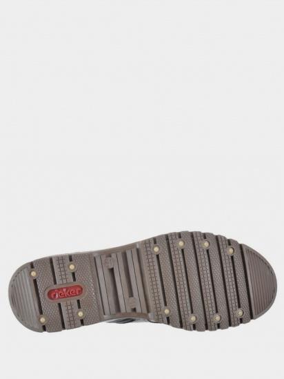 Ботинки для мужчин RIEKER RK628 размерная сетка обуви, 2017