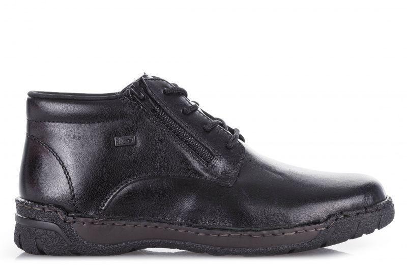 Купить Ботинки мужские RIEKER RK629, Черный
