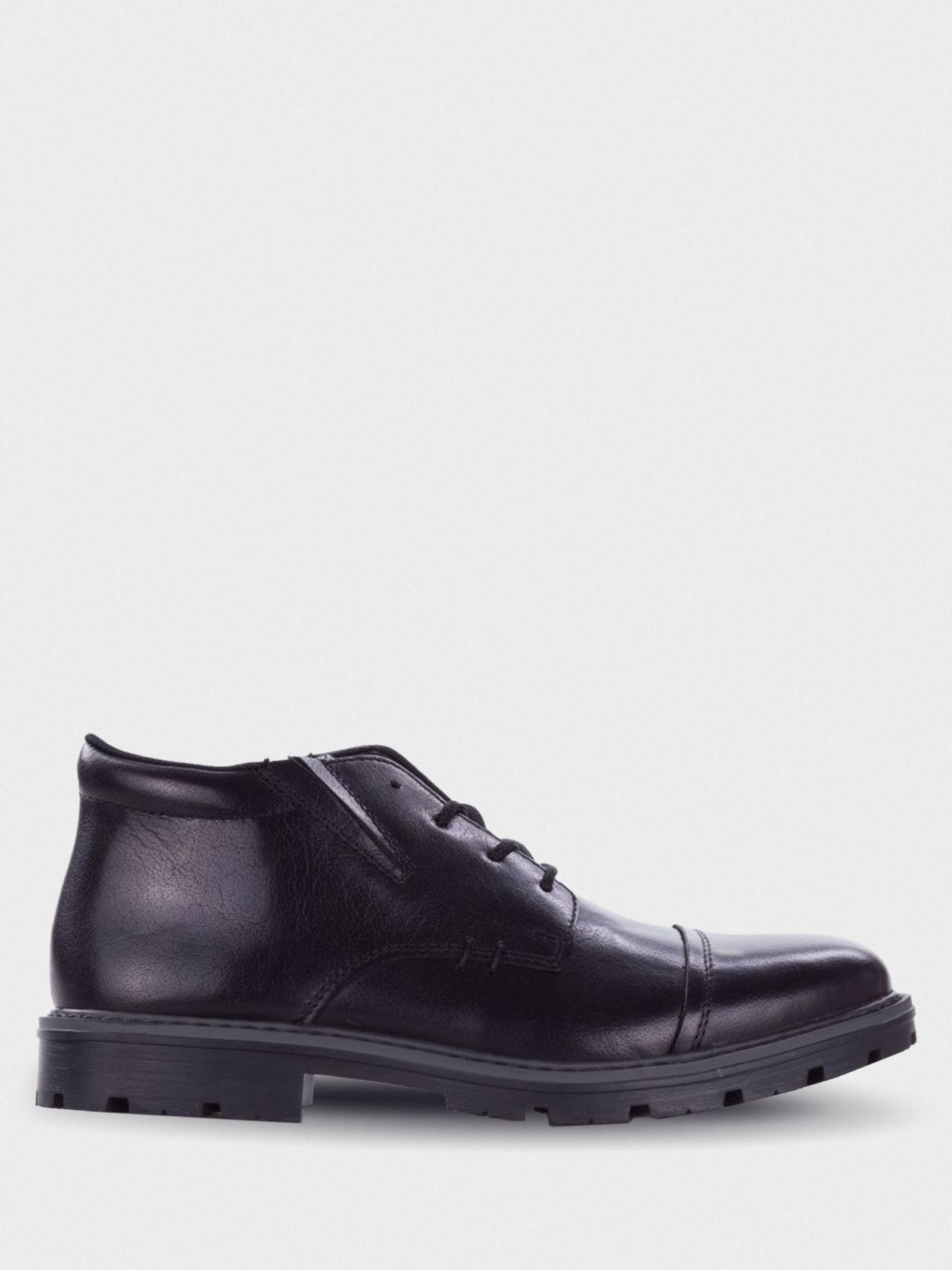 Ботинки для мужчин RIEKER RK630 цена, 2017