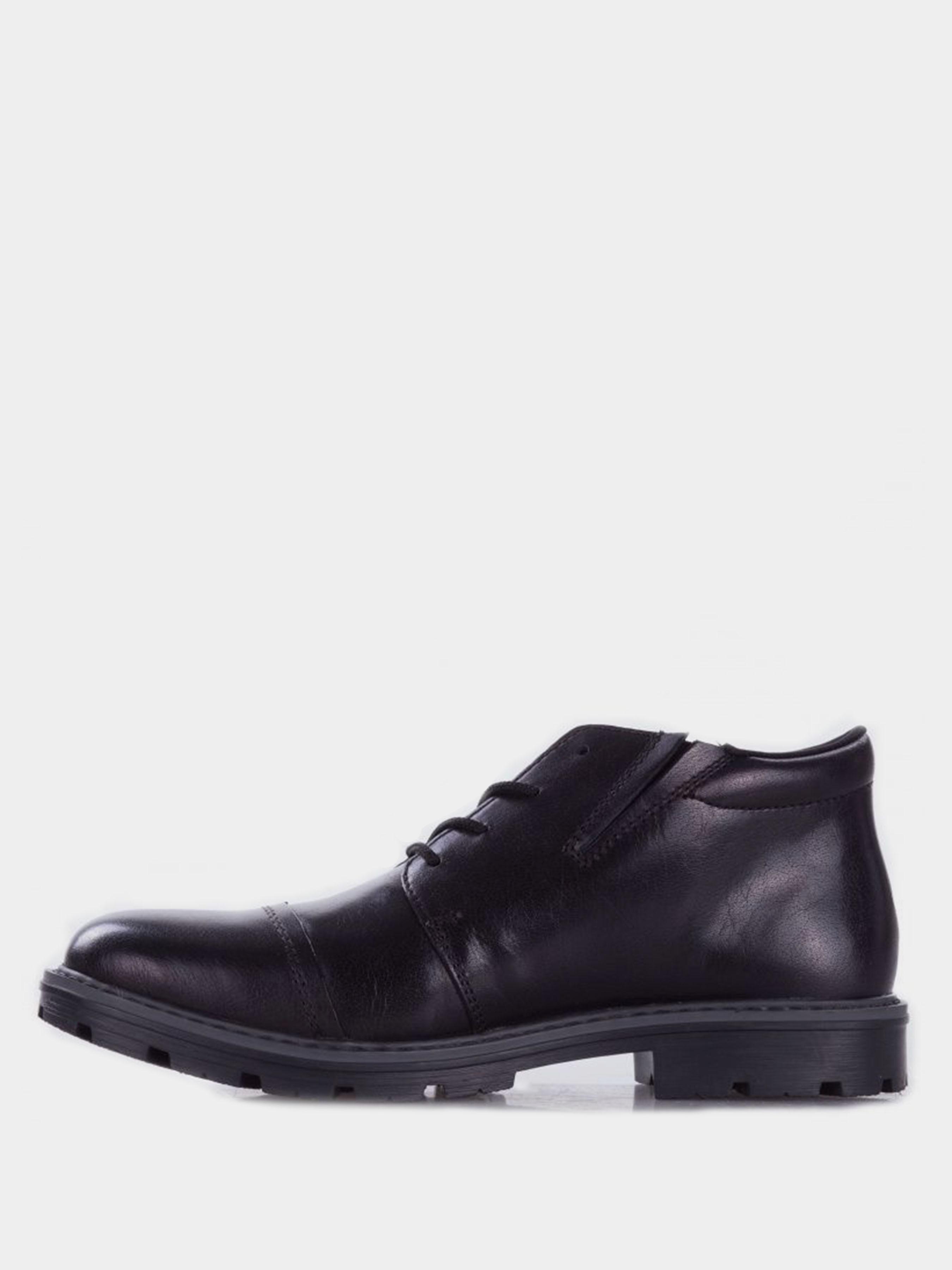 Ботинки для мужчин RIEKER RK630 брендовые, 2017
