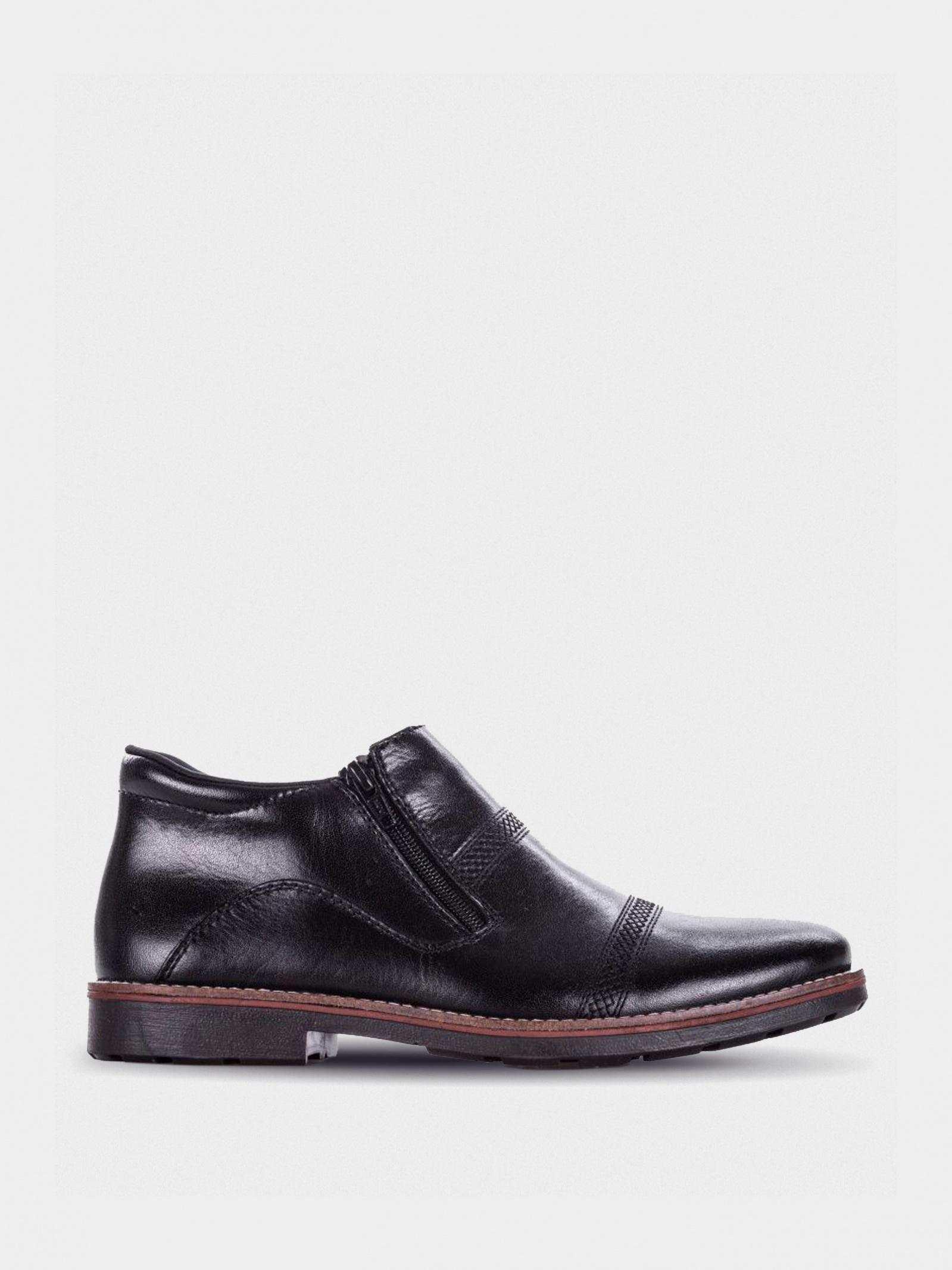 Ботинки для мужчин RIEKER RK632 цена, 2017