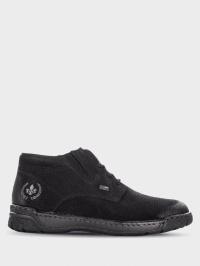 Ботинки для мужчин RIEKER RK633 цена, 2017