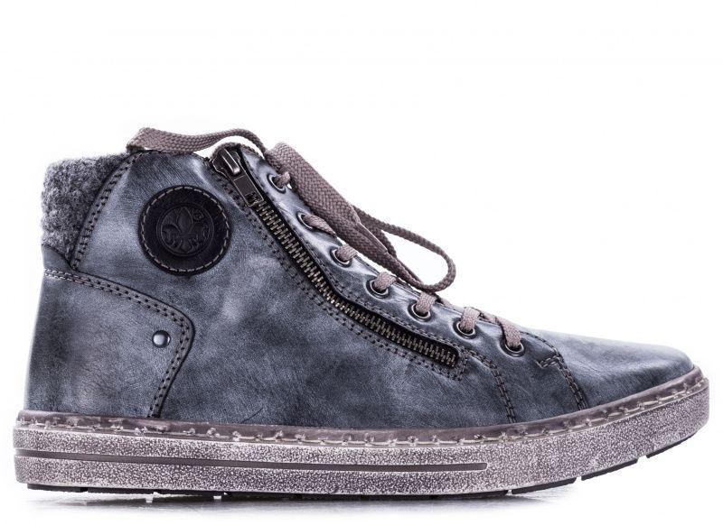 Купить Ботинки для мужчин RIEKER RK635, Черный