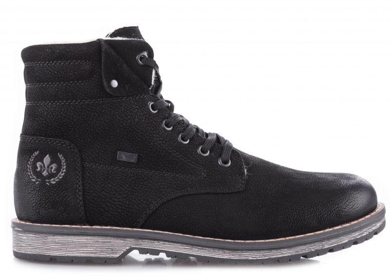 Купить Ботинки мужские RIEKER RK636, Черный