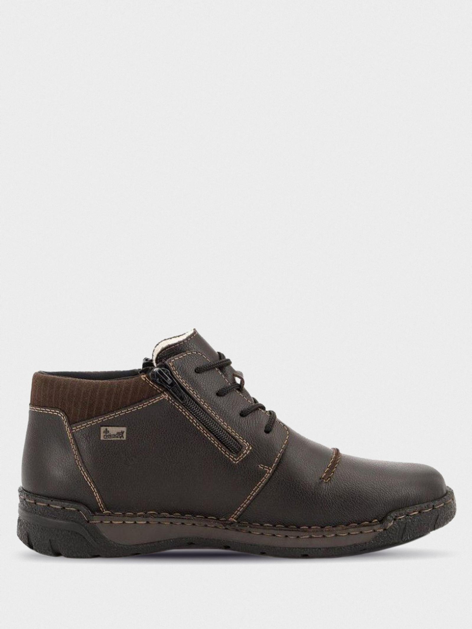 Ботинки для мужчин RIEKER RK637 цена, 2017