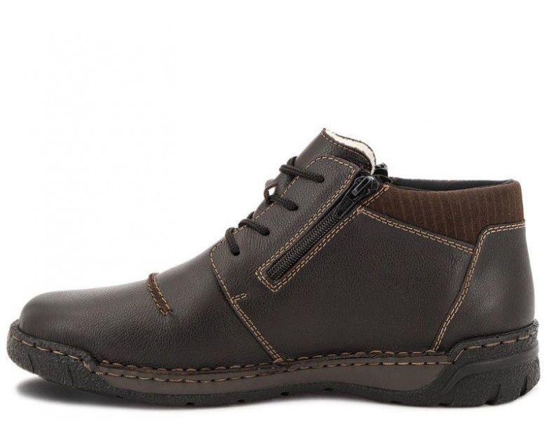Ботинки для мужчин RIEKER RK637 размерная сетка обуви, 2017