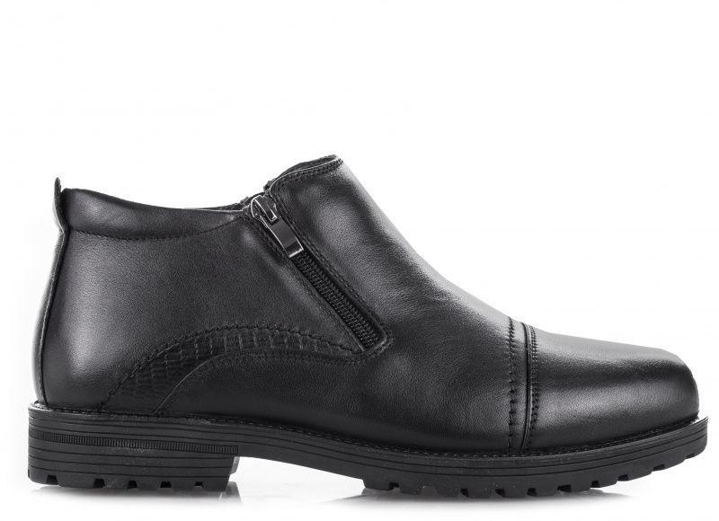 Купить Ботинки мужские RIEKER RK639, Черный