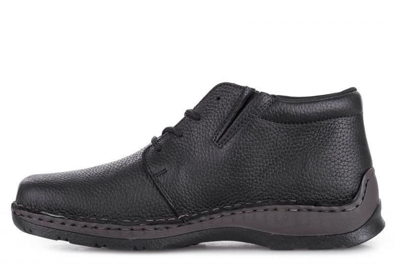 Ботинки для мужчин RIEKER RK640 брендовые, 2017