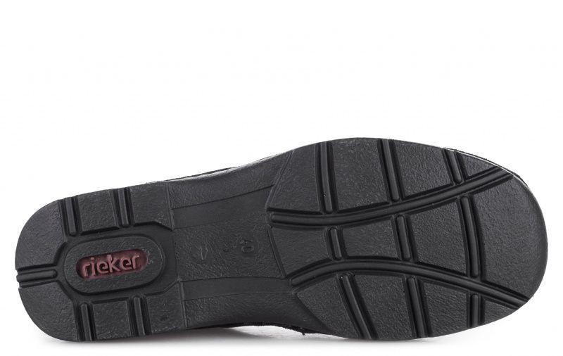 Ботинки для мужчин RIEKER RK640 размерная сетка обуви, 2017