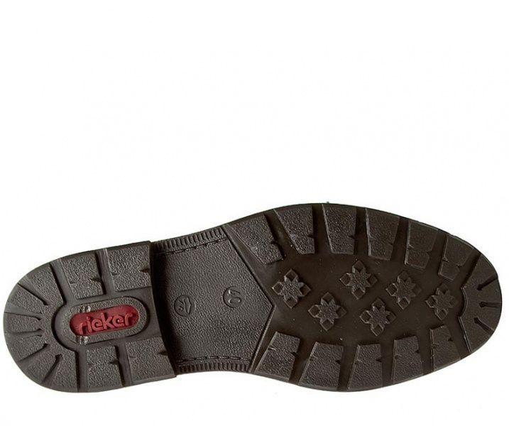 Ботинки для мужчин RIEKER RK645 размерная сетка обуви, 2017