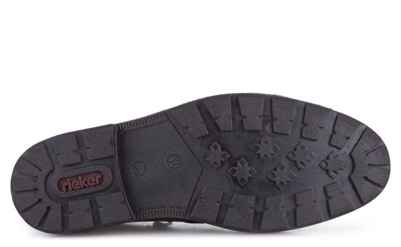 Ботинки для мужчин RIEKER RK646 размерная сетка обуви, 2017