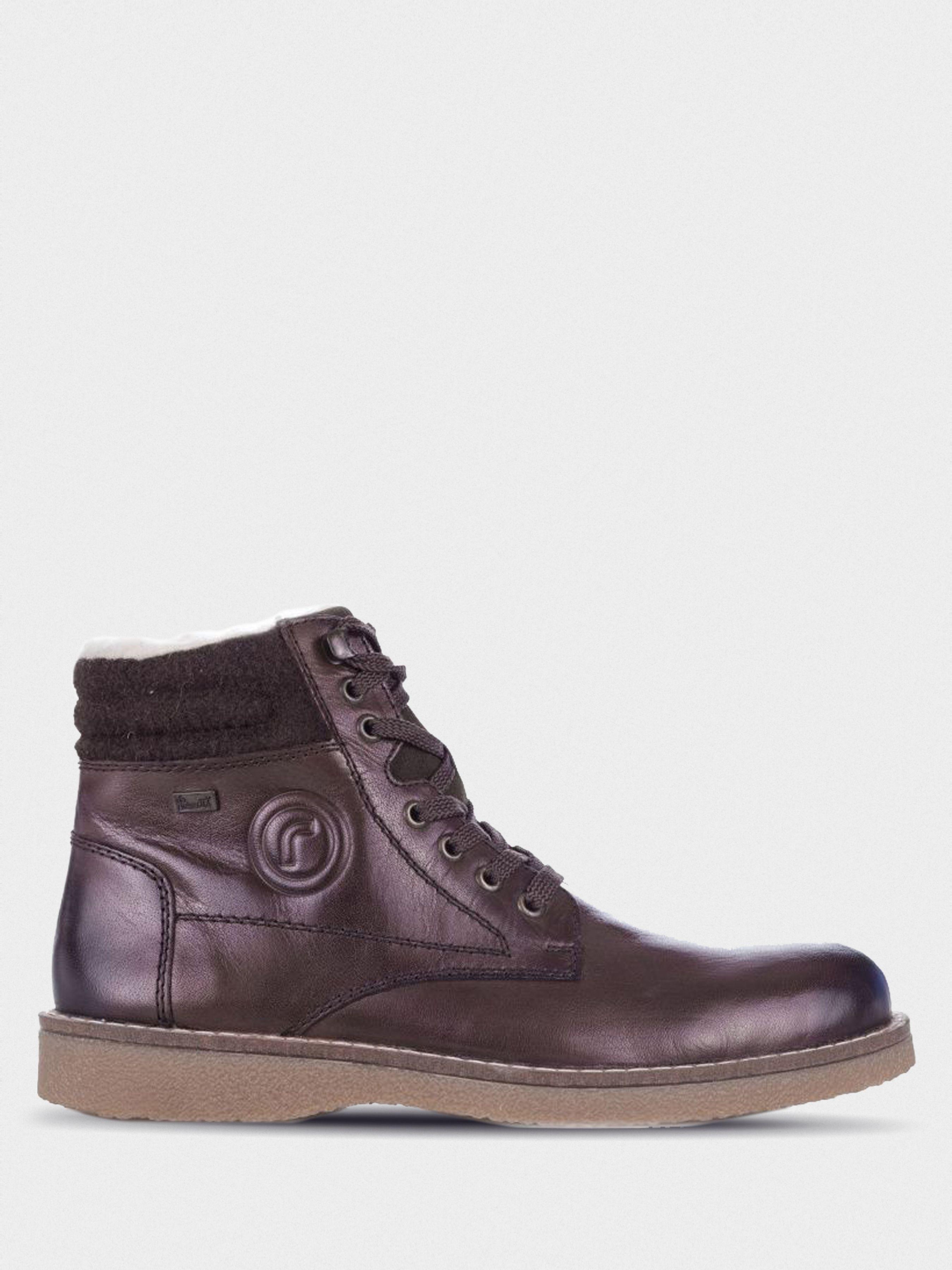 Купить Ботинки мужские RIEKER RK648, Коричневый