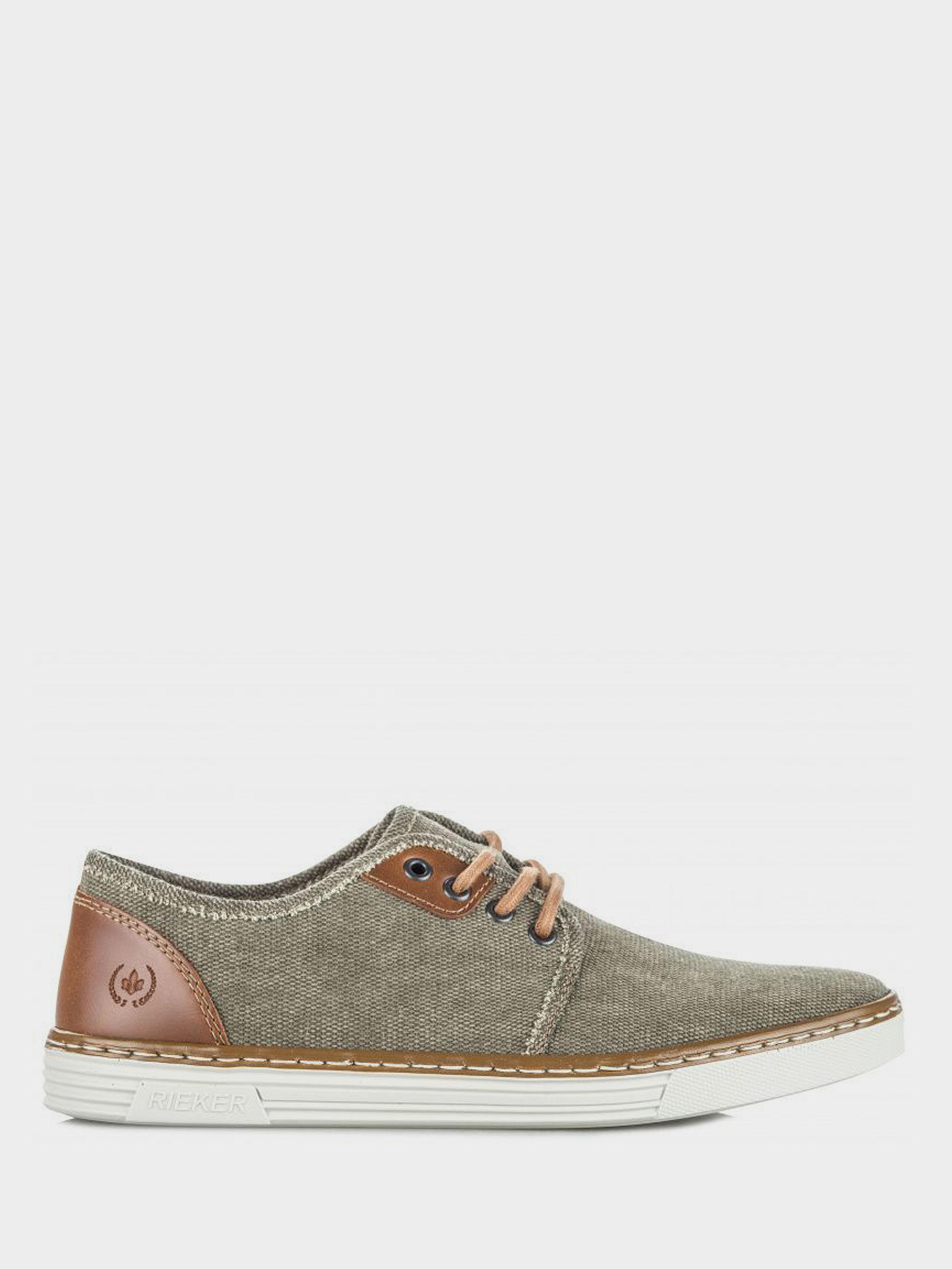 Полуботинки для мужчин RIEKER RK651 размеры обуви, 2017