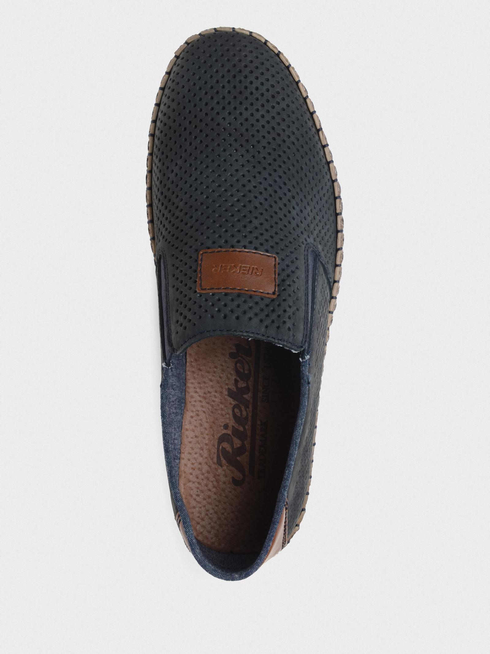 Сліпони  для чоловіків RIEKER B5266/14 брендове взуття, 2017