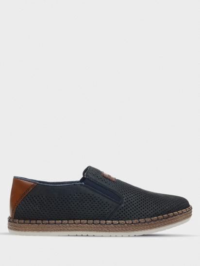 Сліпони  для чоловіків RIEKER B5266/14 модне взуття, 2017