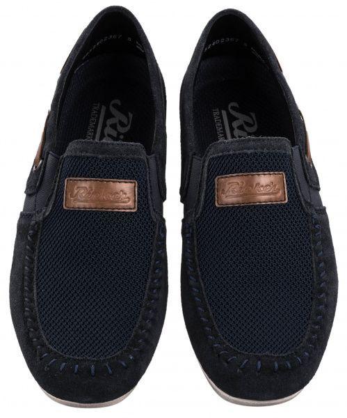 Мокасины для мужчин RIEKER RK669 размеры обуви, 2017